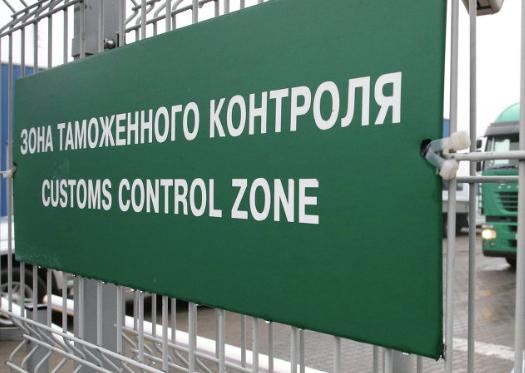 controles douane marchandises russie